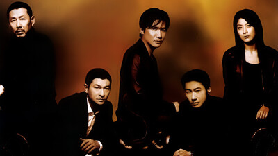 Infernal Affairs III Trailer