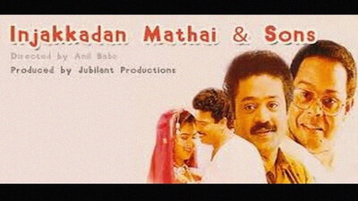 Injakkadan Mathai & Sons Trailer