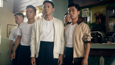 Ip Man 3 Trailer