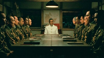 Isoroku Yamamoto, the Commander-in-Chief of the Combined Fleet Trailer
