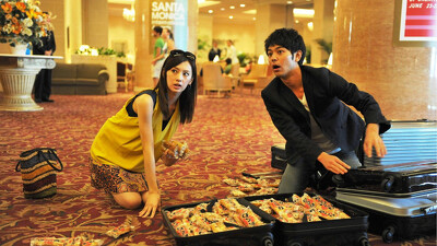 Judge! Trailer