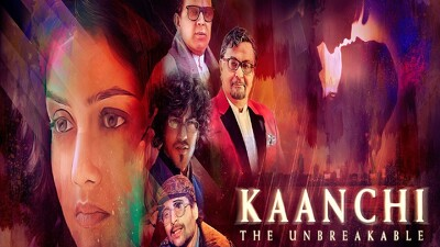 Kaanchi: The Unbreakable Trailer