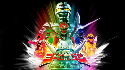 Kaizoku Sentai Gokaiger vs. Space Sheriff Gavan: The Movie Trailer