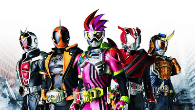 Kamen Rider Heisei Generations: Dr. Pac-Man vs. Ex-Aid & Ghost with Legend Rider Trailer
