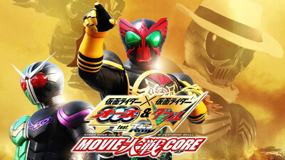Kamen Rider × Kamen Rider OOO & W Featuring Skull: Movie War Core Trailer