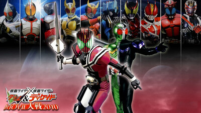 Kamen Rider × Kamen Rider W & Decade: Movie War 2010 Trailer