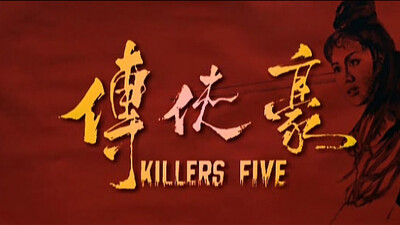 Killers Five Trailer