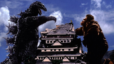 King Kong vs. Godzilla Trailer