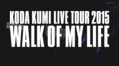 Koda Kumi 15th Anniversary Live Tour 2015 Walk of my Life Trailer
