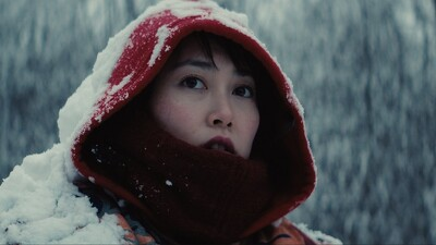 Kumiko, the Treasure Hunter Trailer
