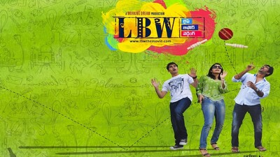 LBW (Life Before Wedding) Trailer