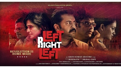 Left Right Left Trailer