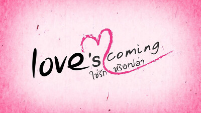 Love's Coming Trailer