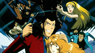 Lupin the Third: Fujiko's Unlucky Days Trailer
