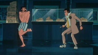 Lupin the Third: The Legend of the Gold of Babylon Trailer