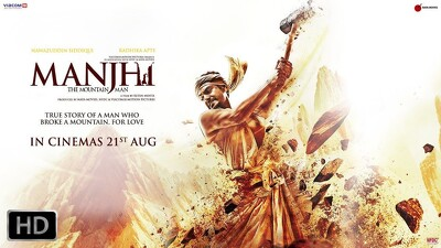 Manjhi The Mountain Man Trailer