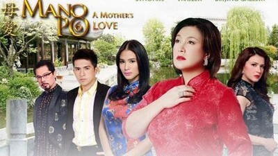Mano po 6: A Mother's Love Trailer