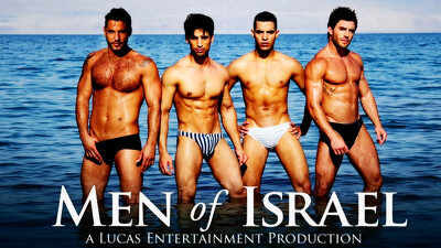 men of israel Trailer