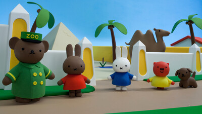 Miffy the Movie Trailer