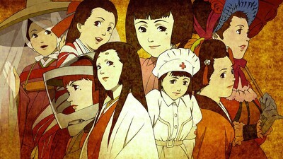 Millennium Actress Trailer