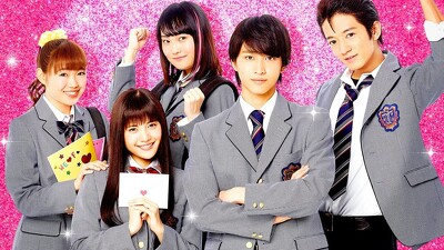 Mischievous Kiss The Movie: High School Trailer