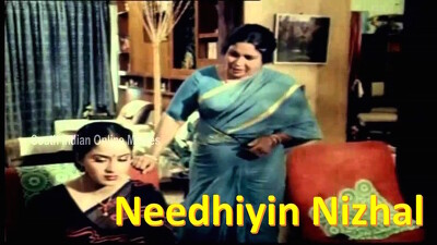 Needhiyin Nizhal Trailer