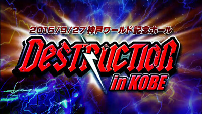 NJPW Destruction in Kobe Trailer