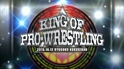 NJPW King of Pro-Wrestling Trailer