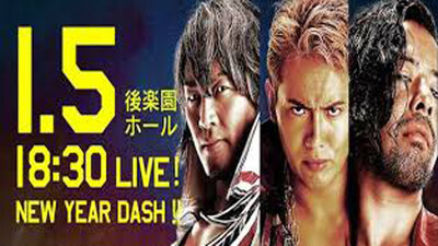 NJPW New Year Dash 2016 Trailer