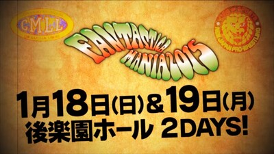 NJPW Presents CMLL Fantastica Mania 2015 - Day 6 Trailer