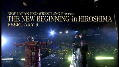 NJPW The New Beginning in Hiroshima Trailer