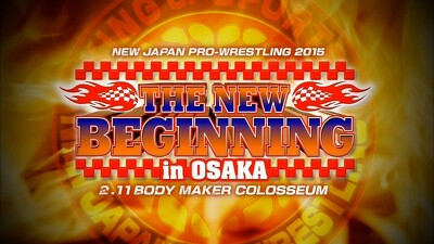 NJPW The New Beginning in Osaka Trailer