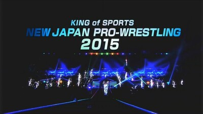 NJPW The New Beginning in Sendai Trailer