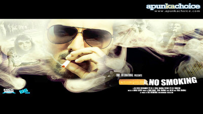 No Smoking Trailer