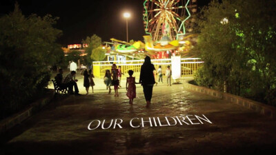 Our Children Trailer