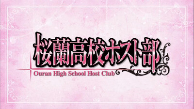 Ouran High School Host Club Trailer