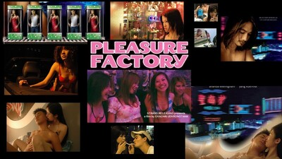 Pleasure Factory Trailer
