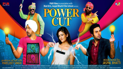 Power Cut Trailer