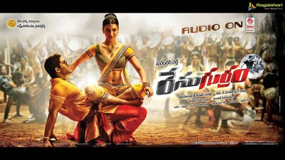 Race Gurram Trailer