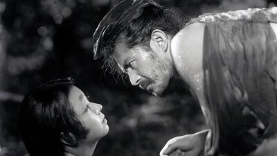 Rashomon Trailer
