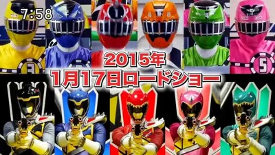 Ressha Sentai ToQger vs. Kyoryuger: The Movie Trailer