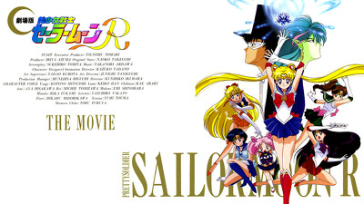 Sailor Moon R: The Movie Trailer