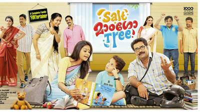 Salt Mango Tree Trailer