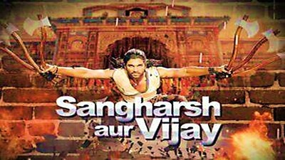 Sangharsh Aur Vijay Trailer