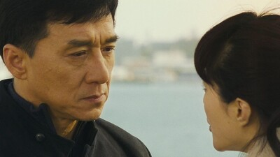 Shinjuku Incident Trailer