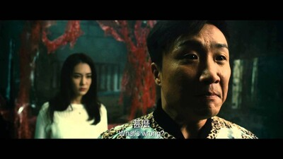 Sifu vs. Vampire Trailer