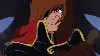 Space Pirate Captain Harlock: Arcadia of My Youth Trailer
