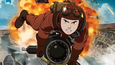 Steamboy Trailer