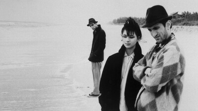 Stranger Than Paradise Trailer