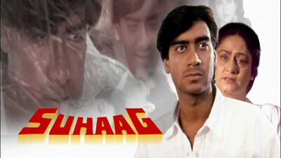 Suhaag Trailer